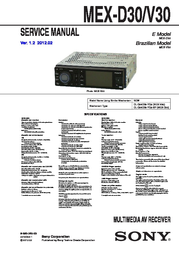 sony mex m100bt owners manual